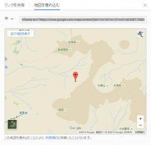 googlemaps 任意の場所でコード埋め込み