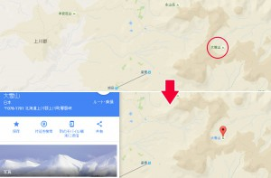 googlemaps 通常のピン立て