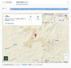 googlemaps 通常ピンの埋め込みコード